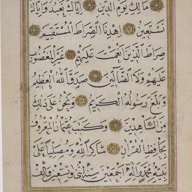 Khat Diwani Ajhalawani/Amr حافظ عثمان – Hafız Osman… 195