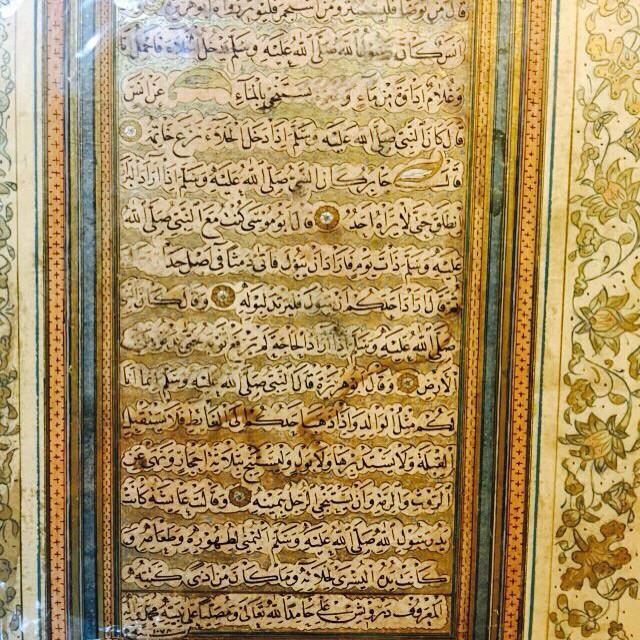 Khat Diwani Ajhalawani/Amr درويش علي رحمه الله... 116 1