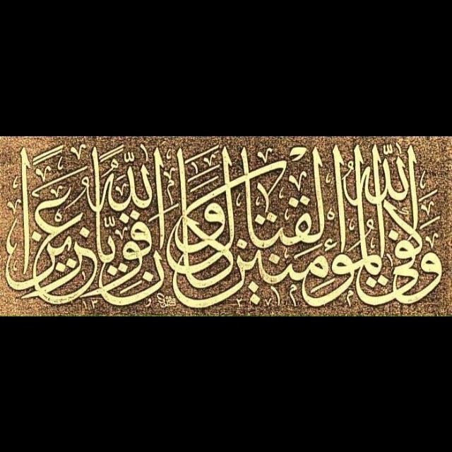 Khat Diwani Ajhalawani/Amr فهمي أفندي - Fehmi efendi... 179 1