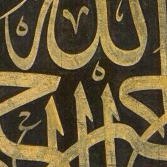 Khat Diwani Ajhalawani/Amr لماذا لم يرفع سامي رحمه الله الالف اليمين  الى الأعلى ليكون هناك توازن وحالة فني… 136