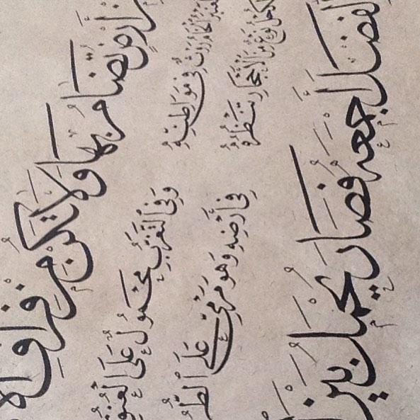 Khat Diwani Ajhalawani/Amr لوحة العيد… 173