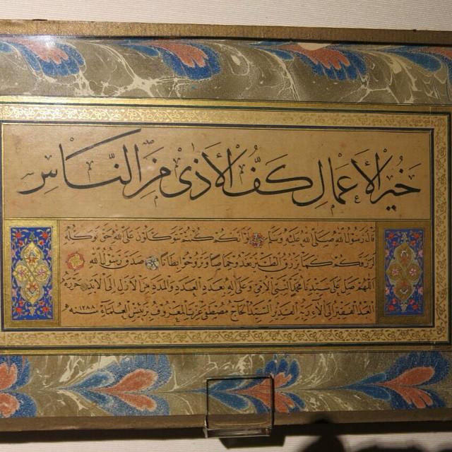Khat Diwani Ajhalawani/Amr مصطفى عزت رحمه الله... 111 1