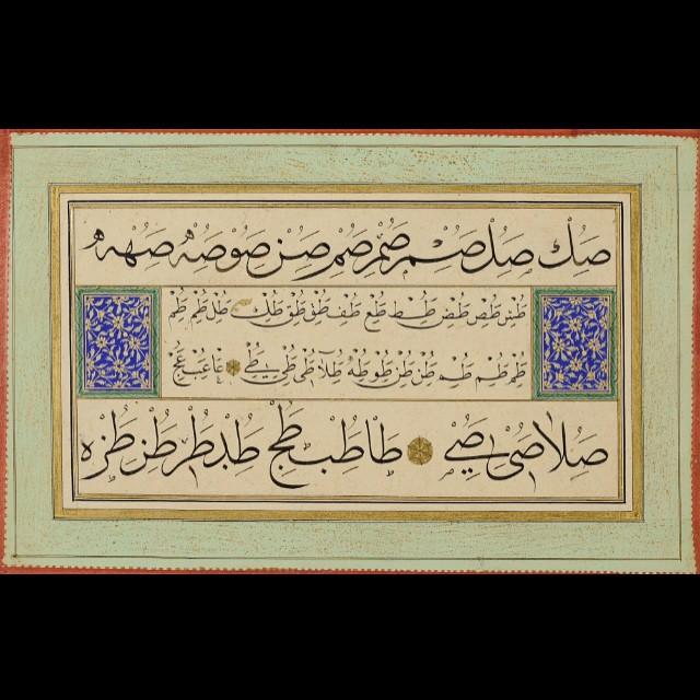 Khat Diwani Ajhalawani/Amr من كراسة عمر وصفي رحمه الله ١٢... 108 1