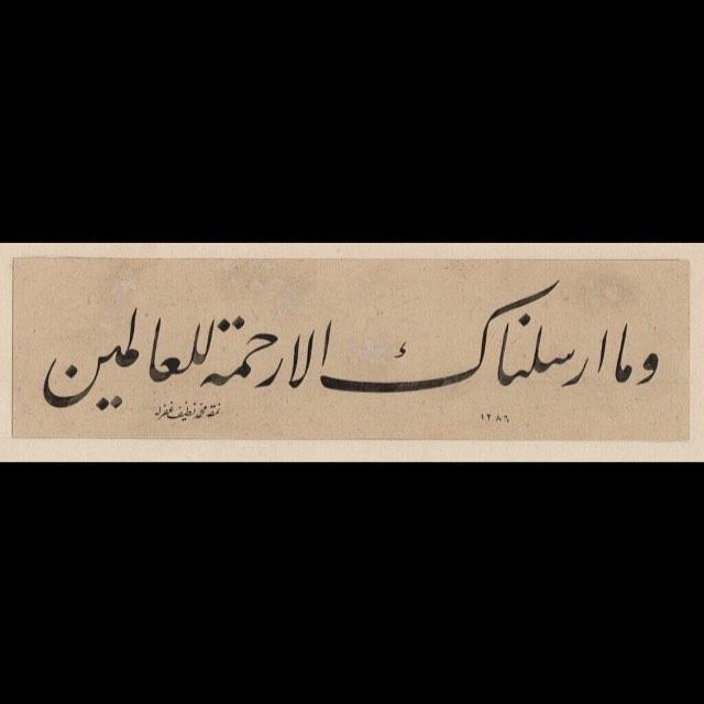 Khat Diwani Ajhalawani/Amr نظيف أفندي - nazıf efendi... 164 1