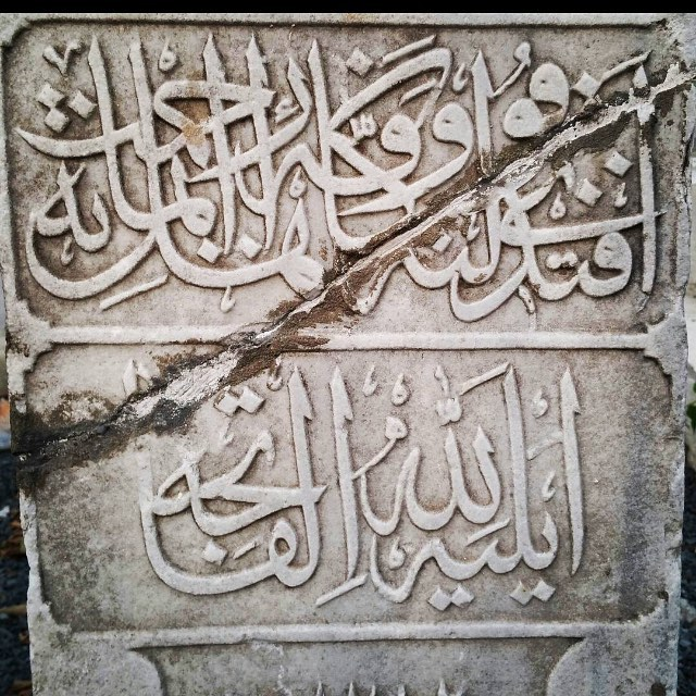 Khat Diwani Ajhalawani/Amr … 119