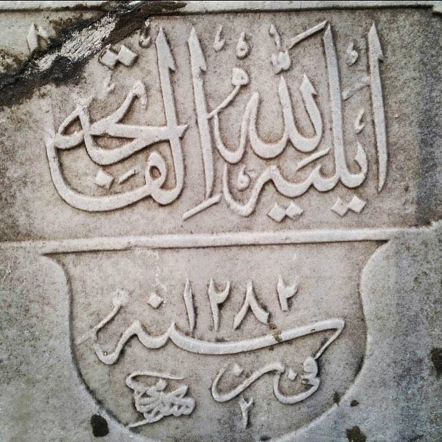 Khat Diwani Ajhalawani/Amr … 132