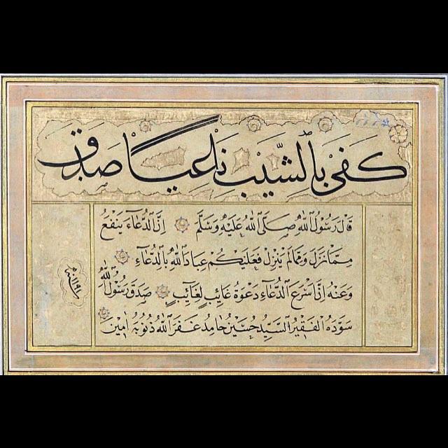 Khat Diwani Ajhalawani/Amr … 157