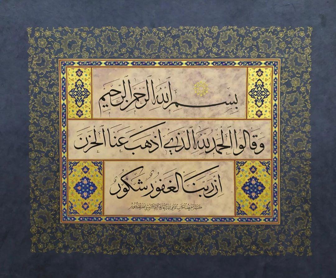 Professional Calligrapher Bijar Arbilly Calligraphy  القرآن الكريم … بخط الثلث ومن تذهيب الفنانة Gül ćerik #calligraphy #kunst #art… 379