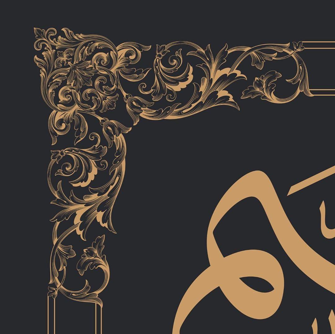 Thuluth Arabic Calligraphy Omeryildizbursa #ottomanillumination #baroque #islamicart… 308
