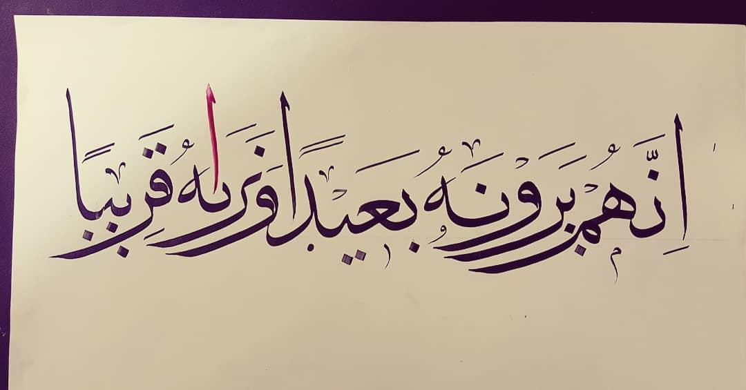 Works Calligraphy Haythamsalmo من الامشاق المباشرة… 198