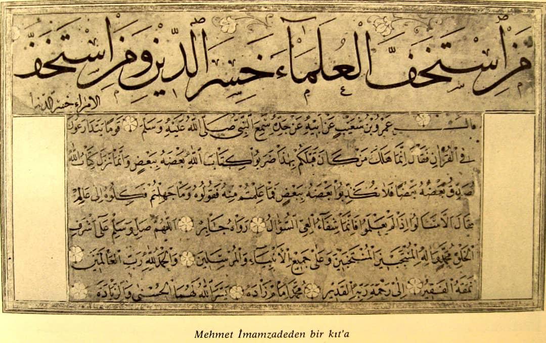 Works Calligraphy Haythamsalmo … 140