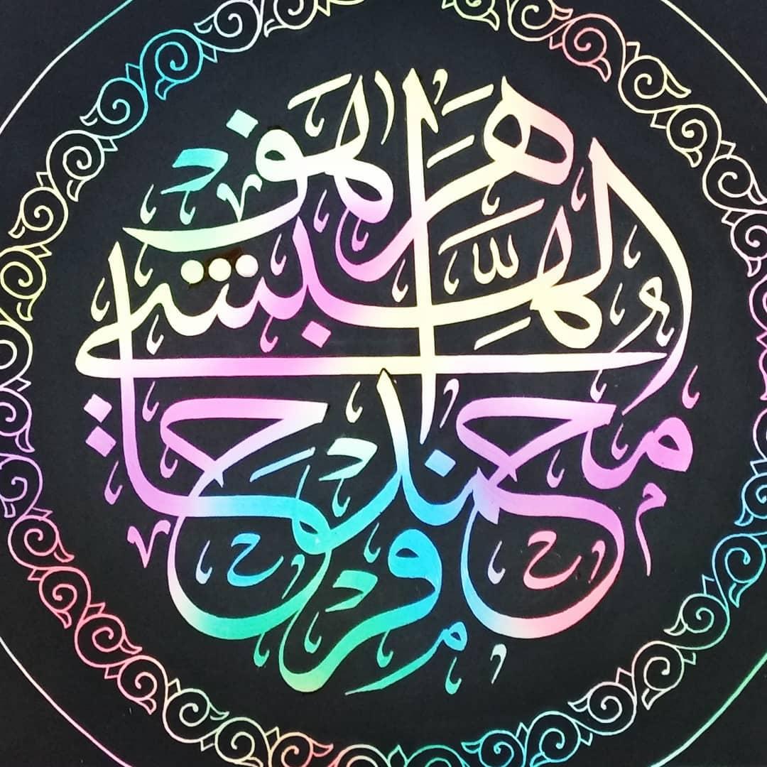 Works Calligraphy Taufik Hasibuan … 55