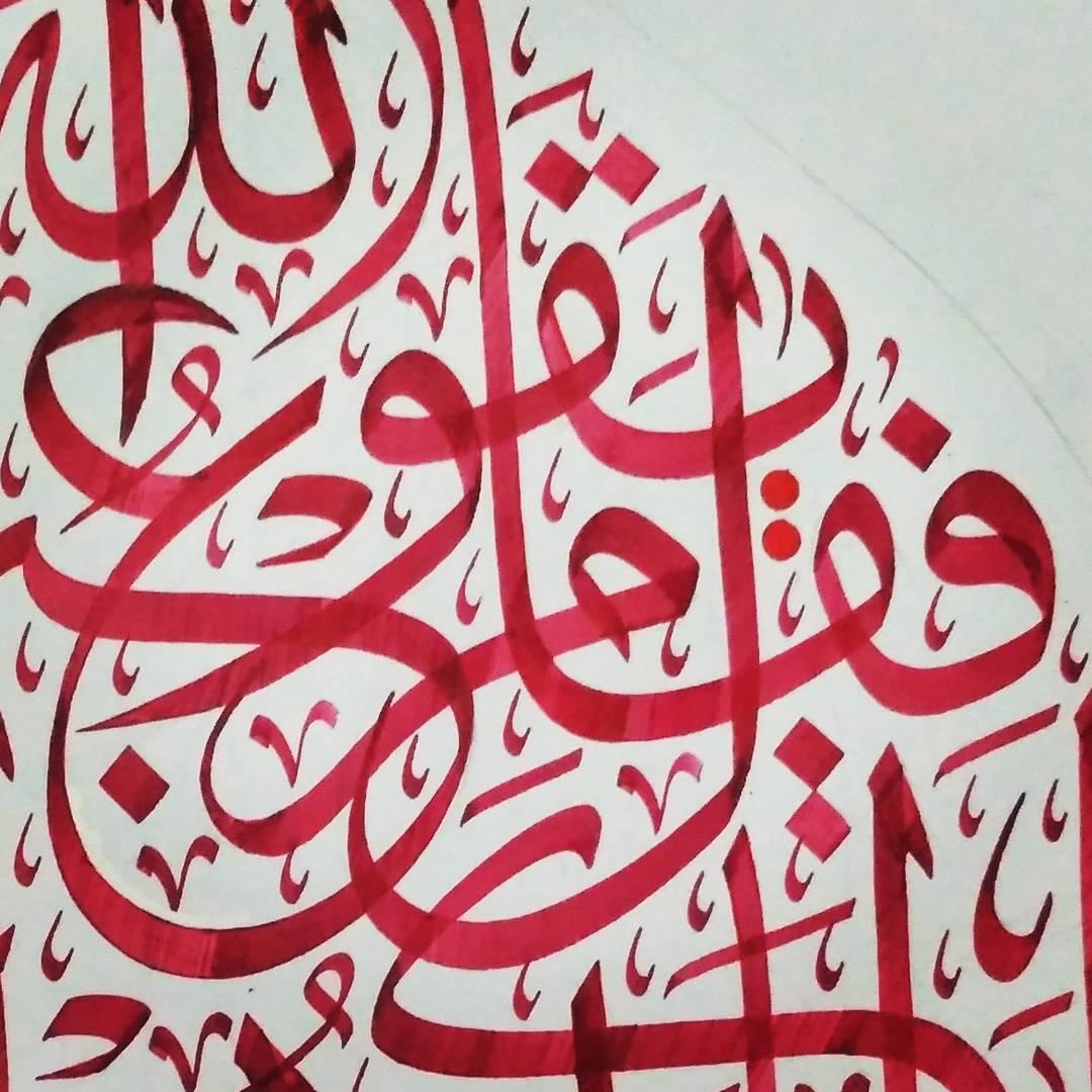 Works Calligraphy Taufik Hasibuan ... 59 1