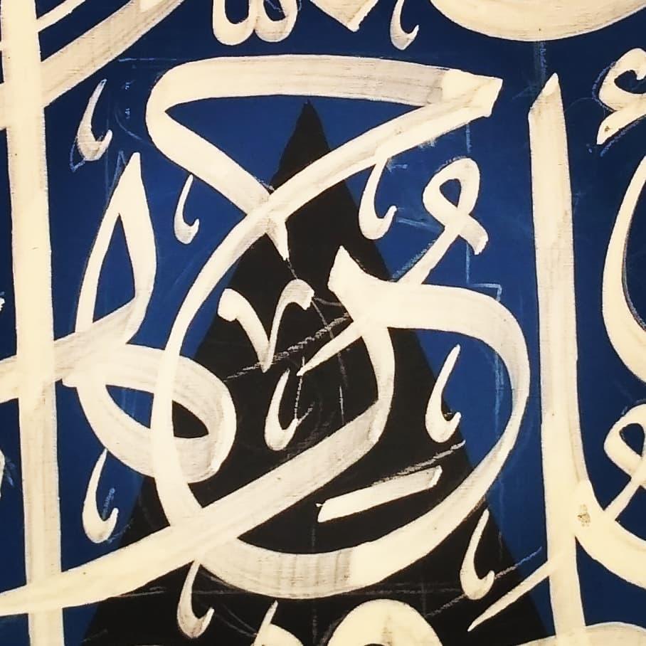 Works Calligraphy Taufik Hasibuan … 71