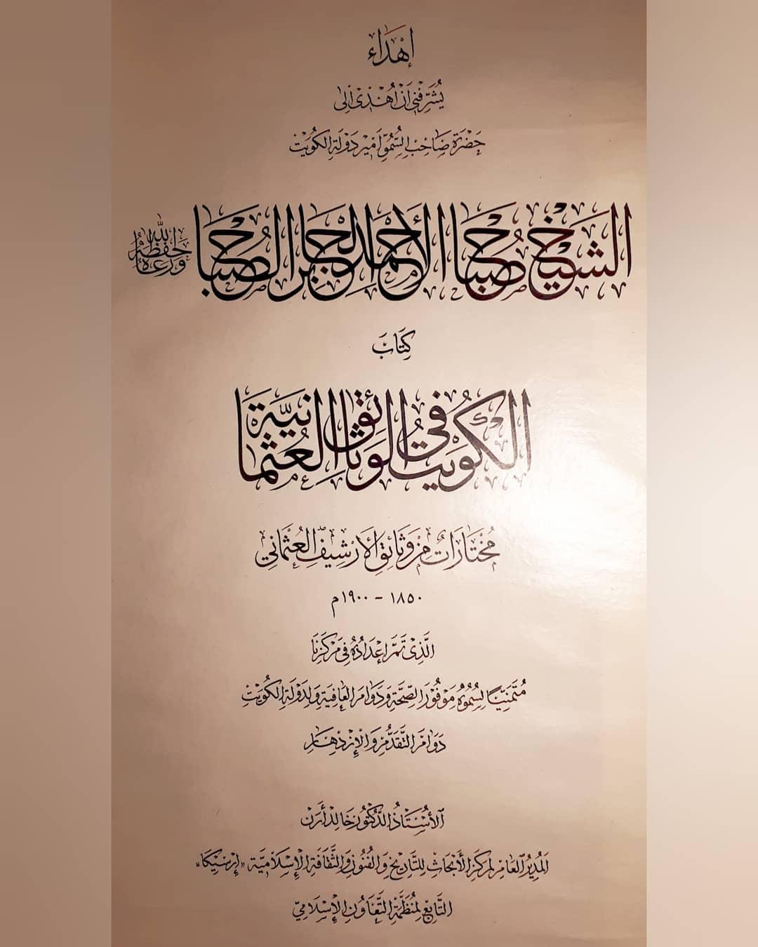 al kattat احمدعلی نمازی  ……. acilen gün içinde yazdığım kitap kapağı….. جلد کتاب نگارش یک روزه . . … 465