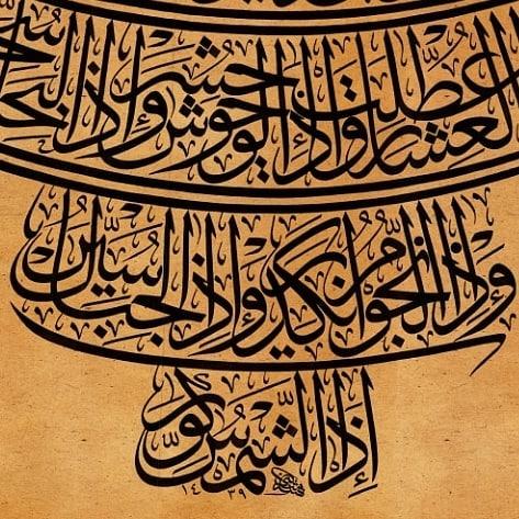 khat/hat/kat Tsulust/Thuluth Mothana Alobaydi ... 132 1