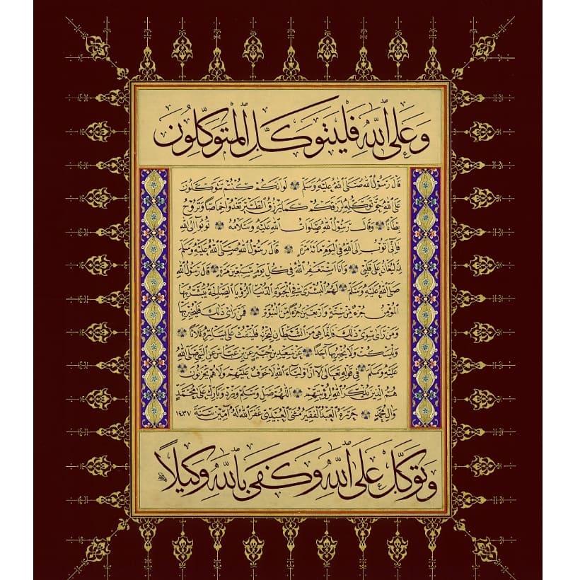 khat/hat/kat Tsulust/Thuluth Mothana Alobaydi … 157