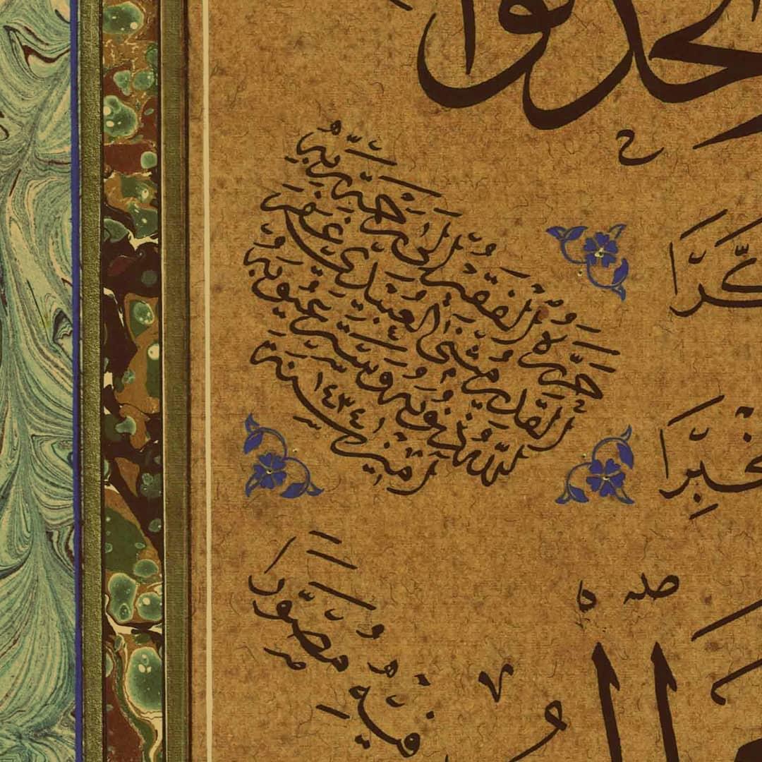 khat/hat/kat Tsulust/Thuluth Mothana Alobaydi … 158
