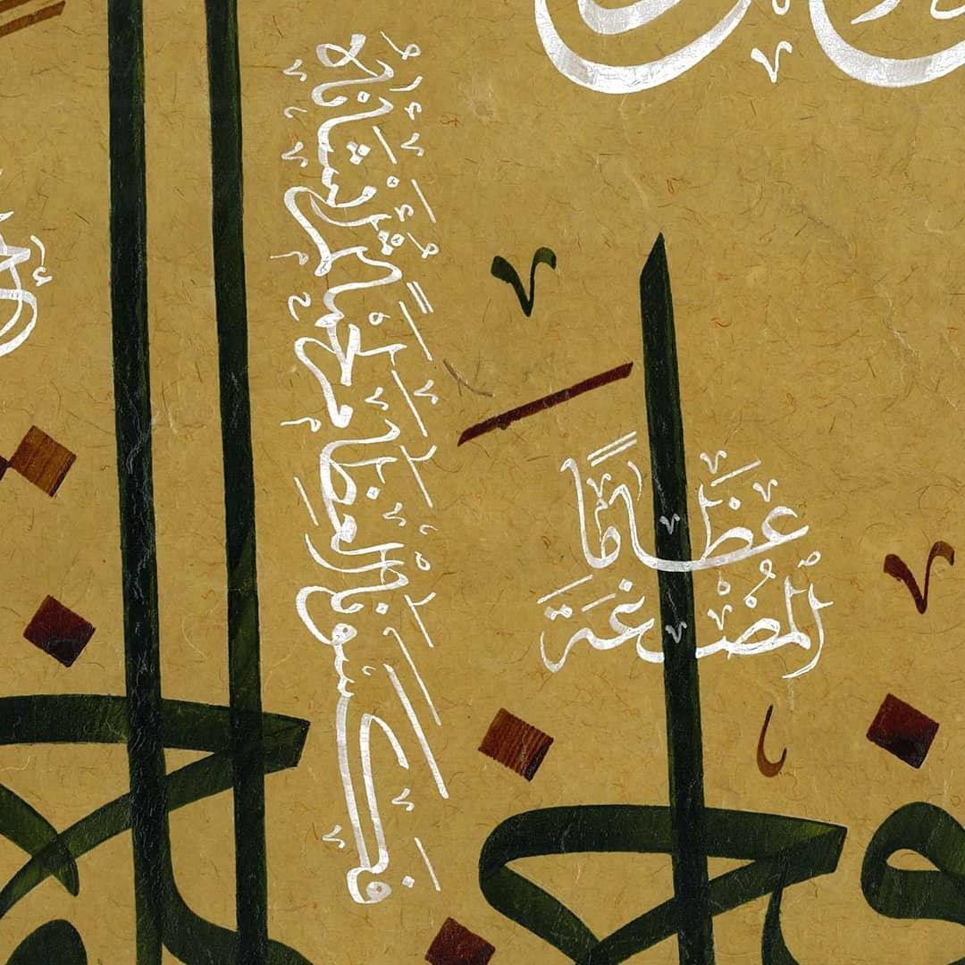 khat/hat/kat Tsulust/Thuluth Mothana Alobaydi … 176
