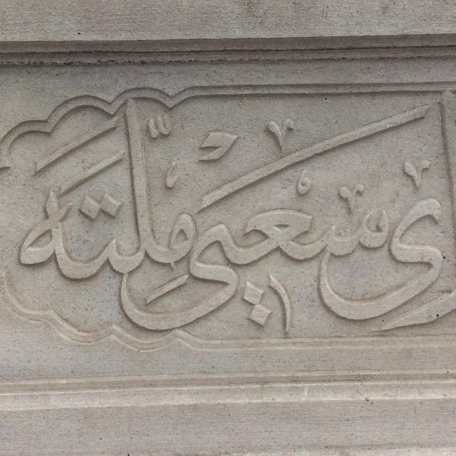 Khat Diwani Ajhalawani/Amr … 118