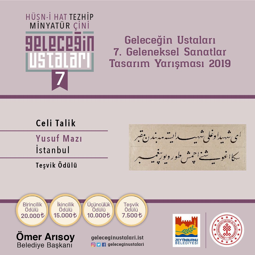 geleceginustalari Zeytinburnu Belediyesi 7. Geleneksel Sanatlar Tasarım Yarışması Celi Talik Bran… 63