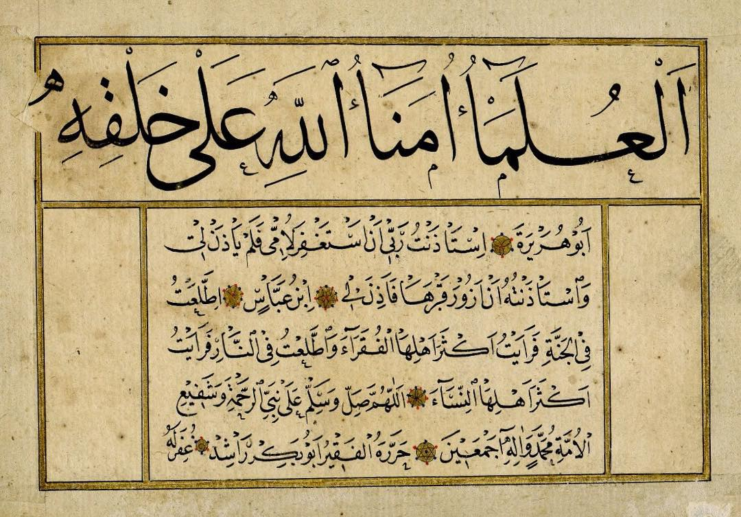 Apk Website For Arabic Calligraphy Ebubekir Râşid Konevî (Vefatı: h.1197 m.1782) Sülüs – Nesih Kıt´a  @albayrakhat … 175