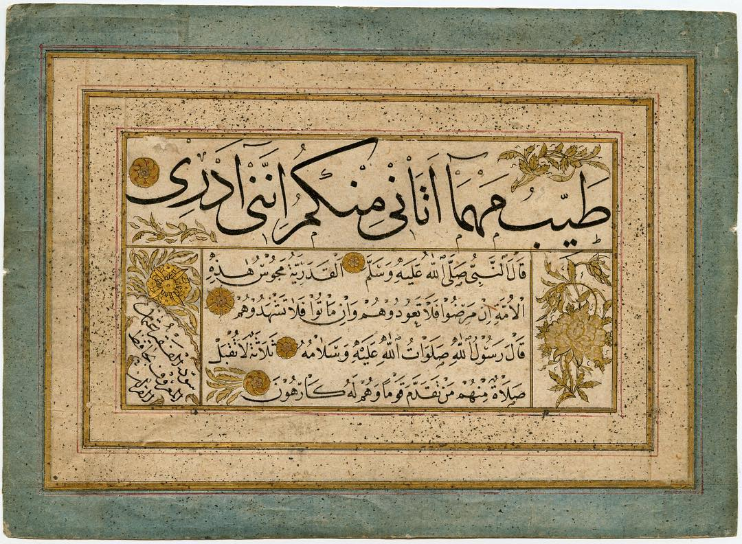 Apk Website For Arabic Calligraphy Hâfız Osman (Vefatı: h.1110 m.1698) Sülüs – Nesih Kıt´a  @albayrakhat Koleksiyon… 163