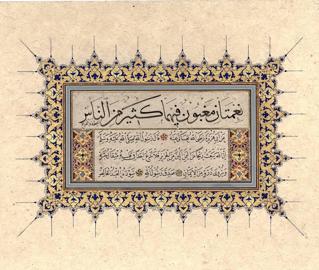 Apk Website For Arabic Calligraphy Merhum Mehmed Halis Efendi  عبدالخالص أفندي رحمه الله  Tezhip: @canangulsum  A.D… 195