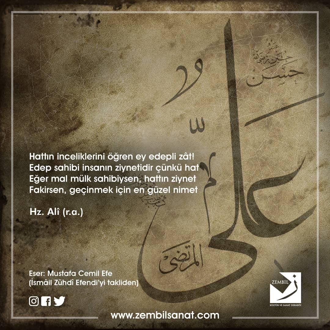 Donwload Photo Eser : Kıymetli hocamız Hattat Mustafa Cemil Efe'nin kaleminden.. . www.zembilsa…- Zembil Sanat