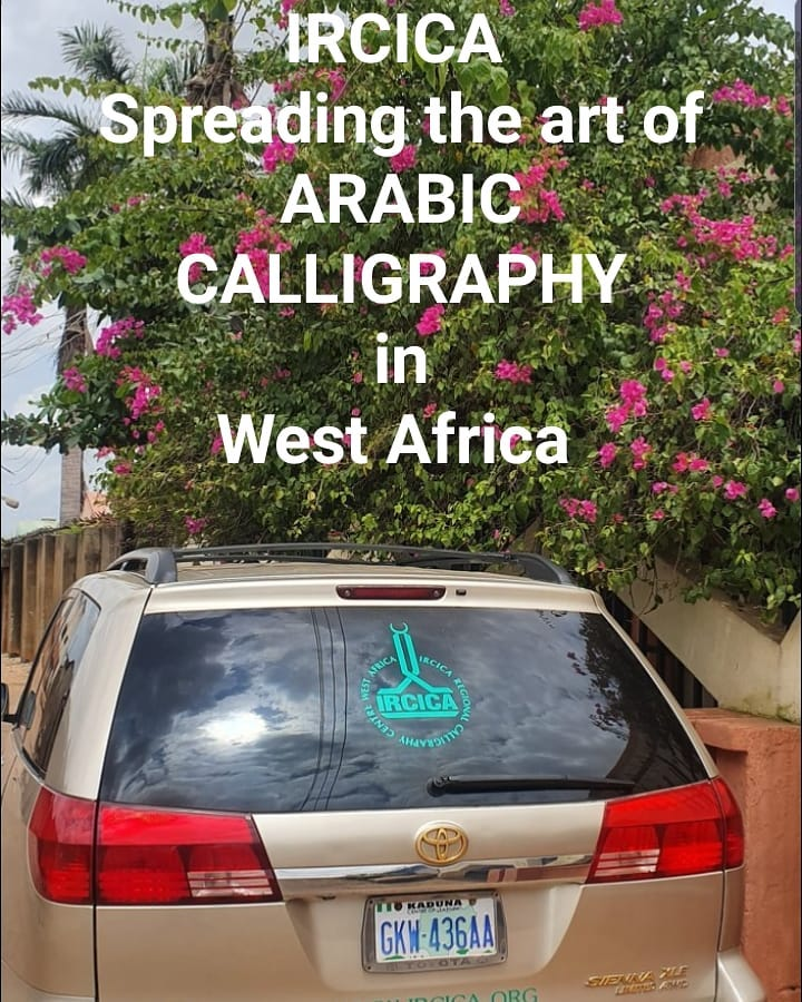 Donwload Photo Khat Unik IRCICA… Spreading the art of Arabic calligraphy in West Africa…. – Yushaa Abdullah