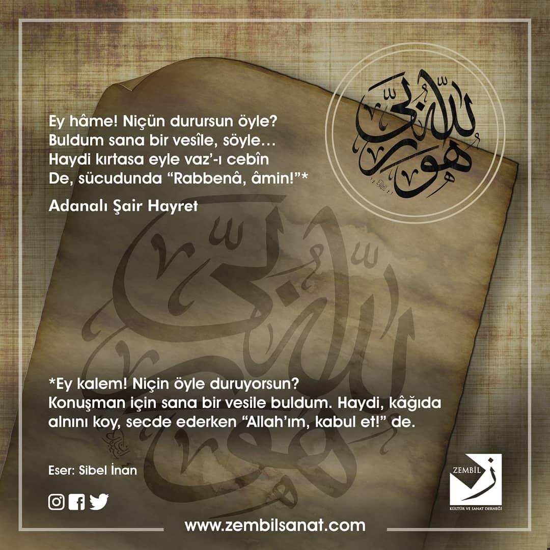 """Donwload Photo """"O Allah, benim Rabbimdir."""" Kehf Suresi, 38. ayetten bir bölüm. . . www.zembilsa…- Zembil Sanat"""