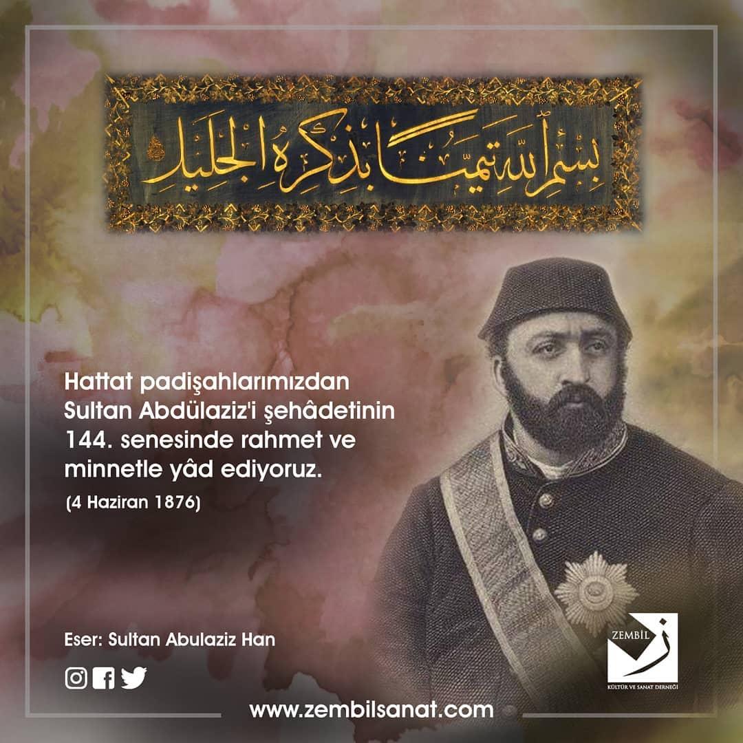 Donwload Photo Osmanlı İmparatorluğu'nun 32. padişahı olarak 1861 yılında tahta çıkan Sultan Ab…- Zembil Sanat