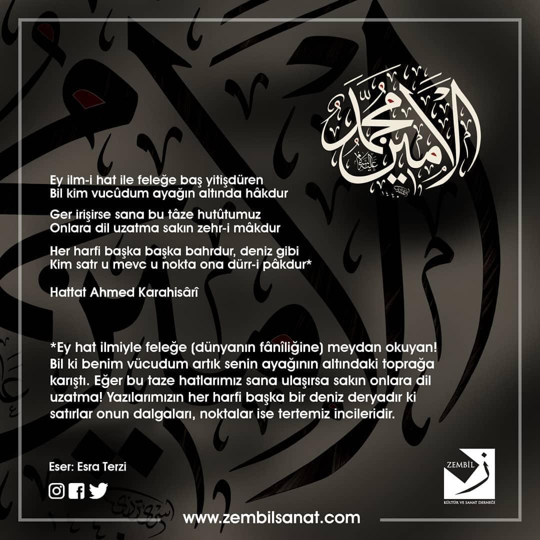 """Donwload Photo """"Şemsü'l-hat"""" unvanının sahibi, tasarım dehası, Anadolu'nun üstadlarından Ahmed …- Zembil Sanat"""