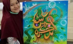 Download Karya MTQ provinsi Banten 2020 Khattil Qur'an cabang kontemporer 1