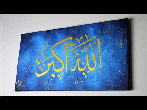 Download Video Arabic Calligraphy Art –  Allahu Akbar – الله أكبر