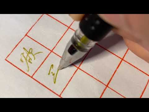 Download Video Beautiful Cursive Chinese Calligraphy Appreciation