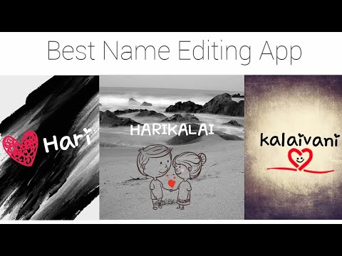 Download Video Best Name editing App l Name art l calligraphy