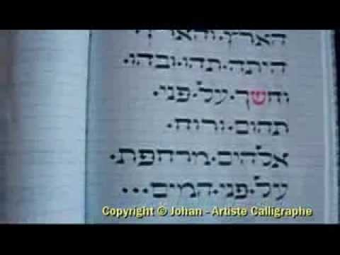 Download Video Calligraphy by Johan – Alphabets Johan / יוהן סופר / Calligraphie latine / hebreu / Arabe / Grec