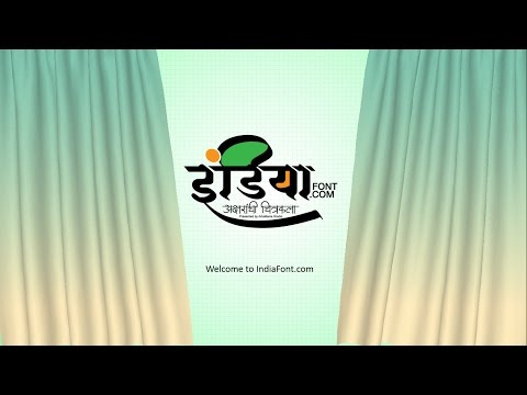 Download Video How to type in Marathi Calligraphy Fonts