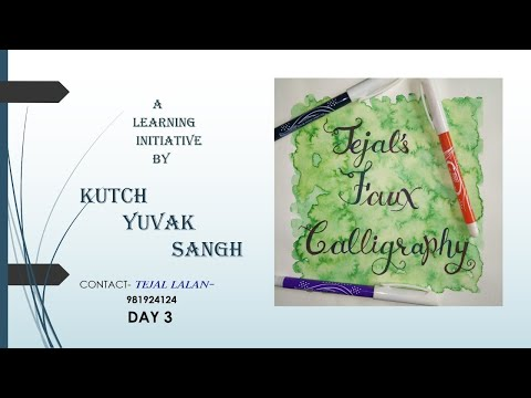 Download Video Kutch Yuvak Sangh In association with TEJAL ART'S | TEJAL'S FAUX Calligraphy Free Workshop – Day 3