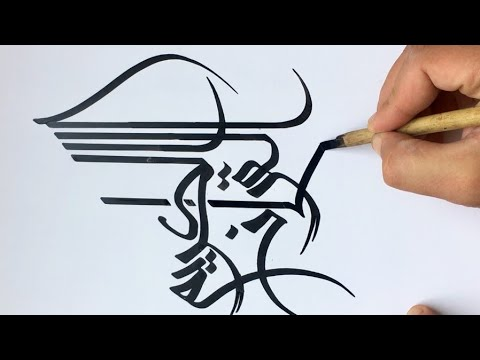 Download Video Neat and good arabic calligraphy handwriting by Sami Gharbi