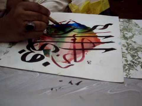 Download Video calligraphy special thuluth by most popular calligraphest khurshid gohar qalam