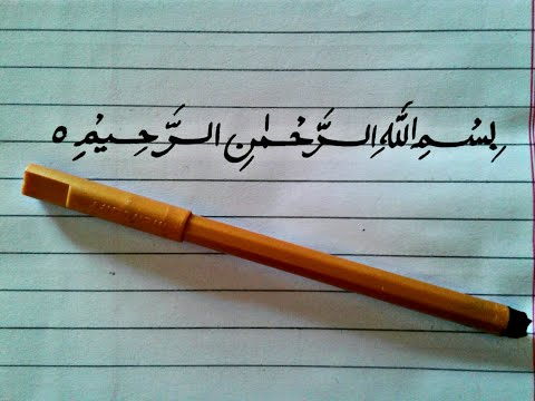 Download Video how to write bismillah |Arabia calligraphy| How to write Arabic Modern Islamic Calligraphy