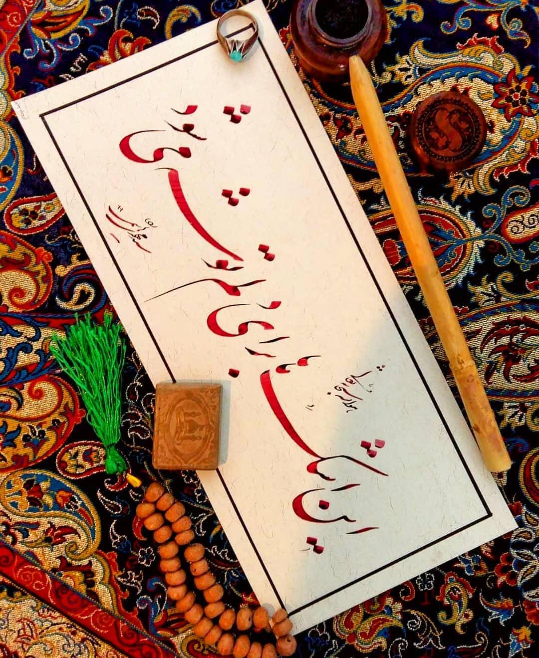 Farisi/Nasta'liq khatestan  ﷽ این اشک ها برای دلم توشه می شود . . .  @khatestan  @s.m.hashemi60 … 676