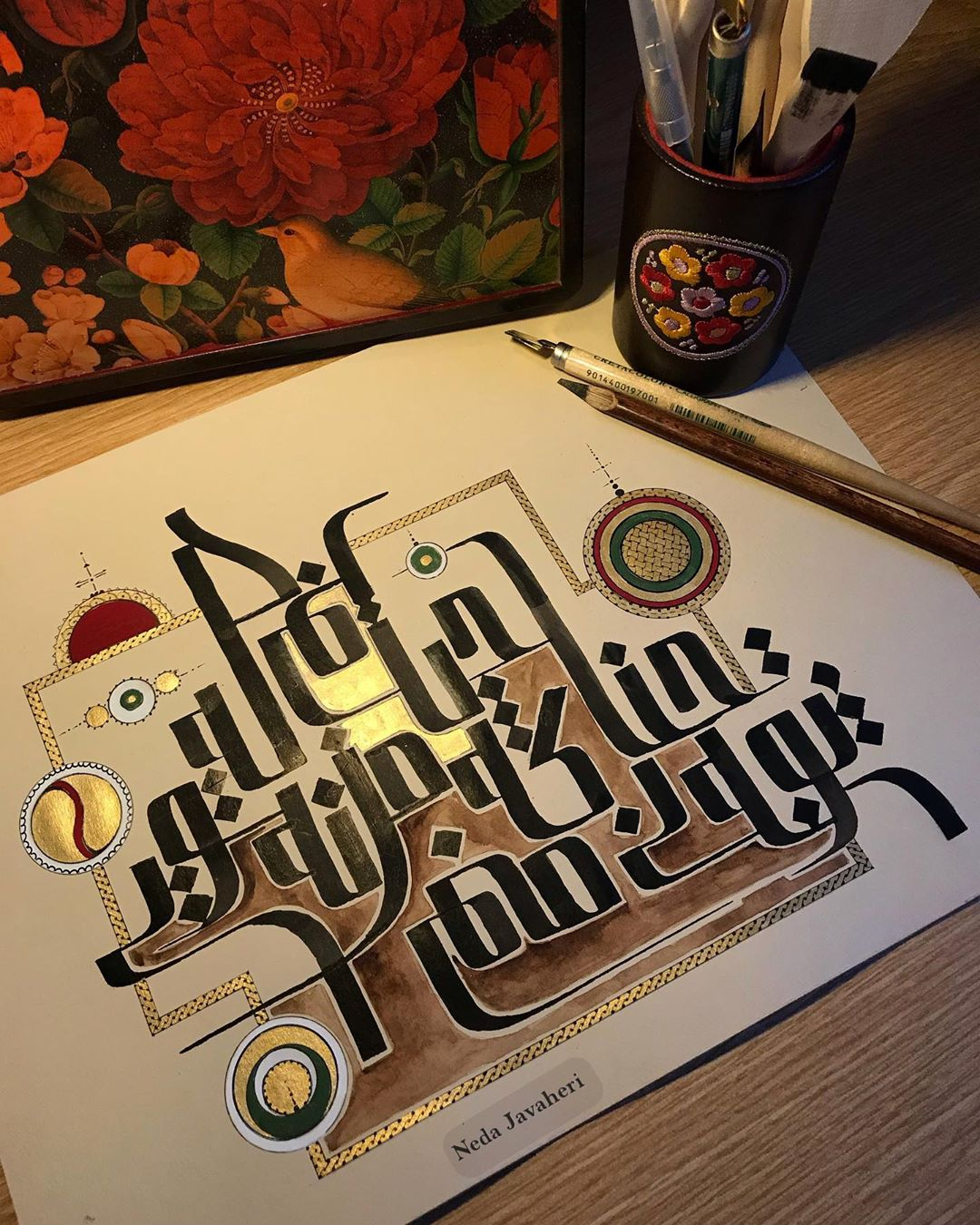 Karya Kaligrafi  تو نه چنانی که منم من نه چنانم که تویی تو نه بر آنی که منم من نه بر آنم که تویی…- Ne Javaher