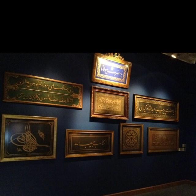 Khat Diwani Ajhalawani/Amr متحف صبنجة… 95