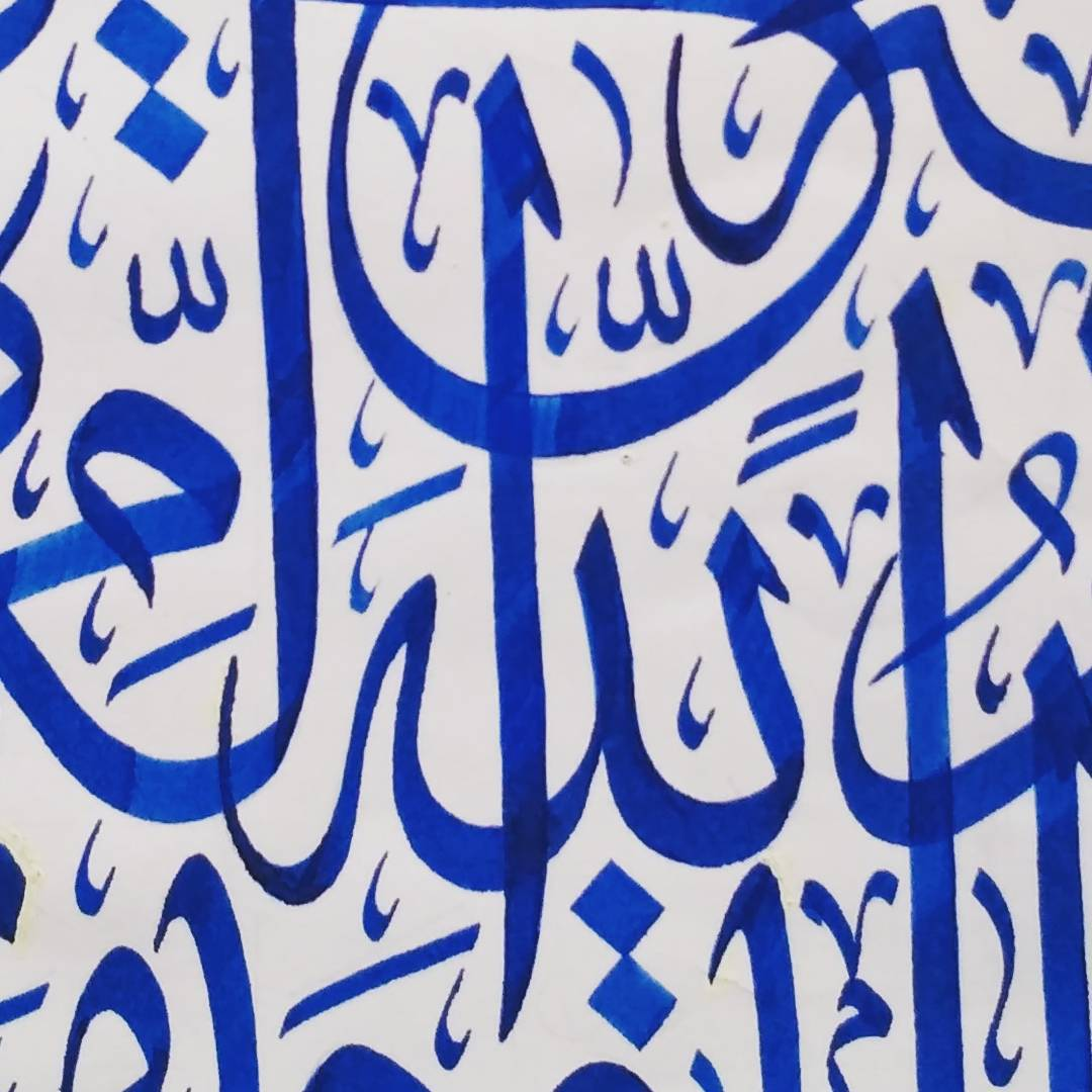 Works Calligraphy Taufik Hasibuan الله……. 80