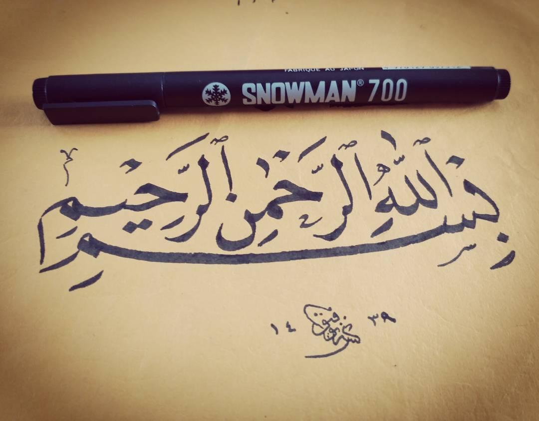 """Works Calligraphy Taufik Hasibuan Let's we say """" basmalah """" befor work … 57"""