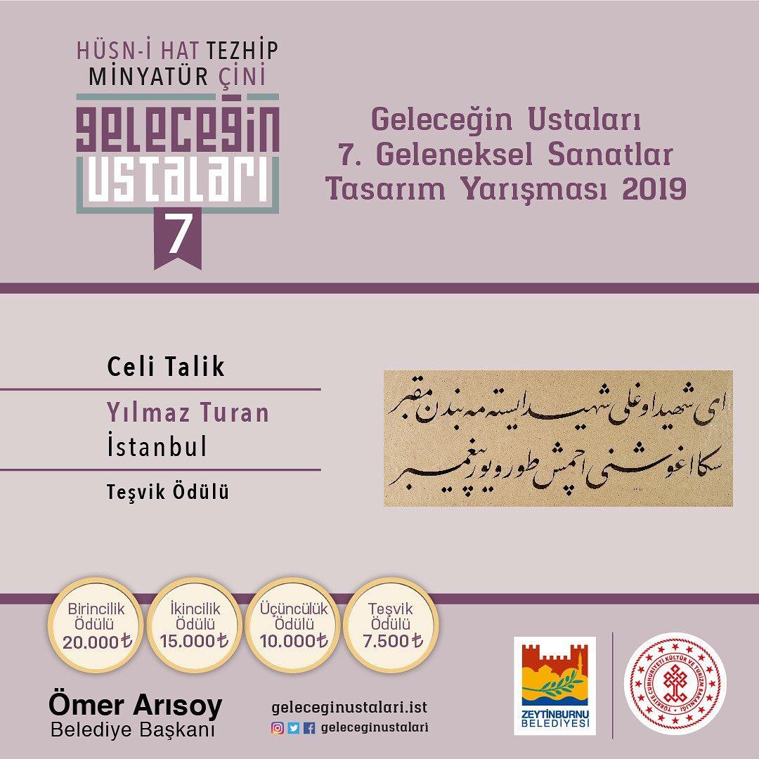 geleceginustalari Zeytinburnu Belediyesi 7. Geleneksel Sanatlar Tasarım Yarışması Celi Talik Bran… 52