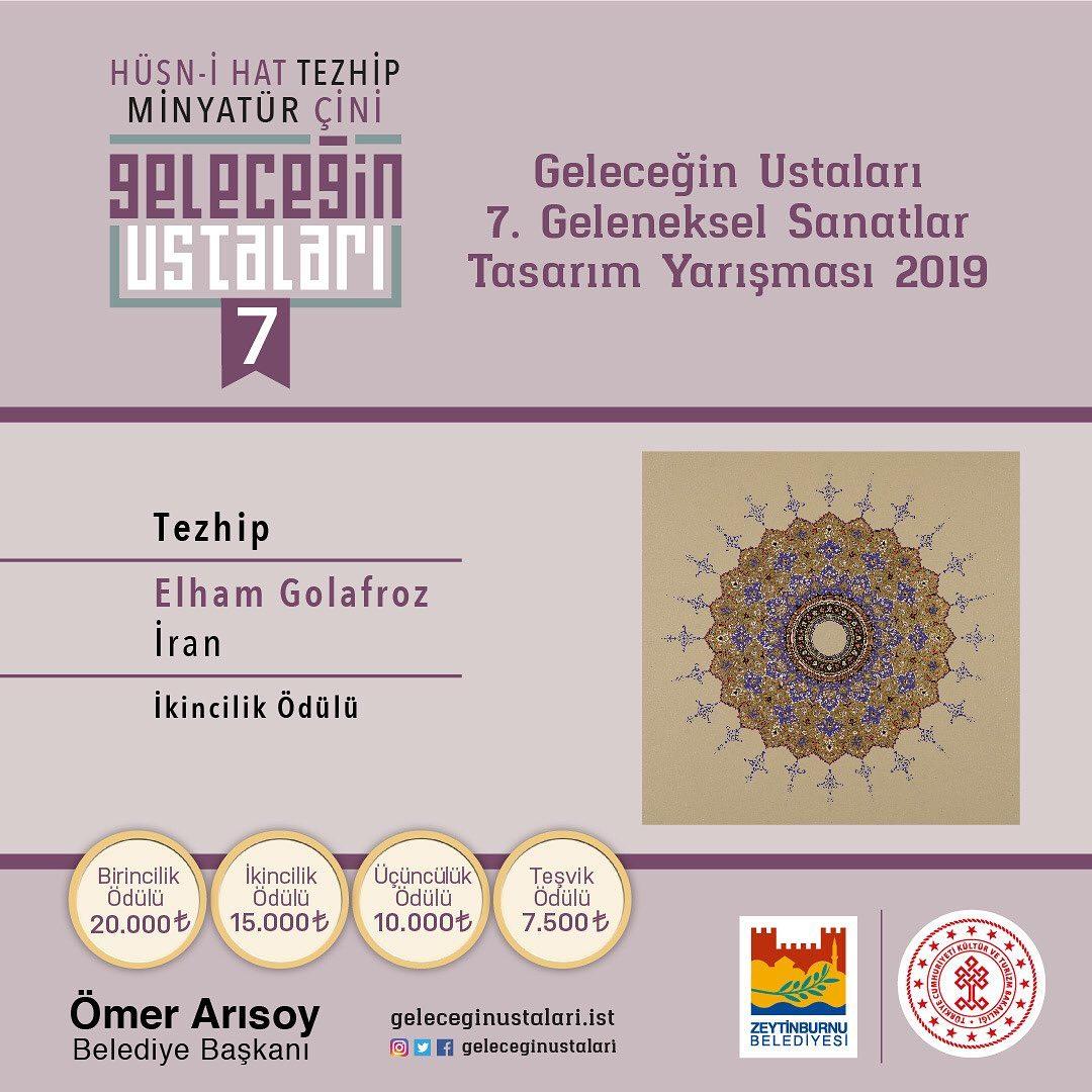 geleceginustalari Zeytinburnu Belediyesi 7. Geleneksel Sanatlar Tasarım Yarışması'nın sonuçları … 66